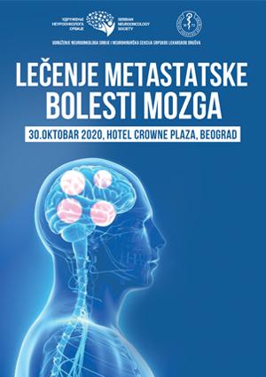 Lečenje metastatskih bolesti mozga